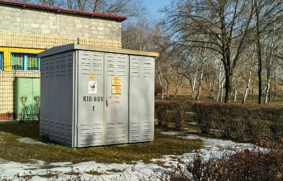 Тарифы на электроэнергия с 01.03.20017